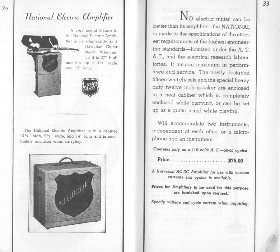 1936/7 catalogue electric amlpifier page