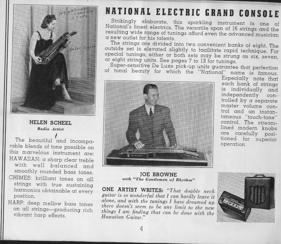 National 1940 catalogue Grand Console