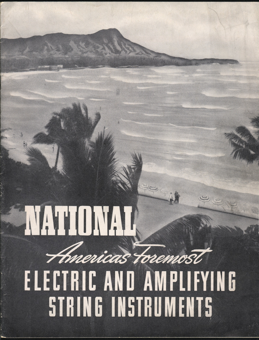 1942 catalogue front page
