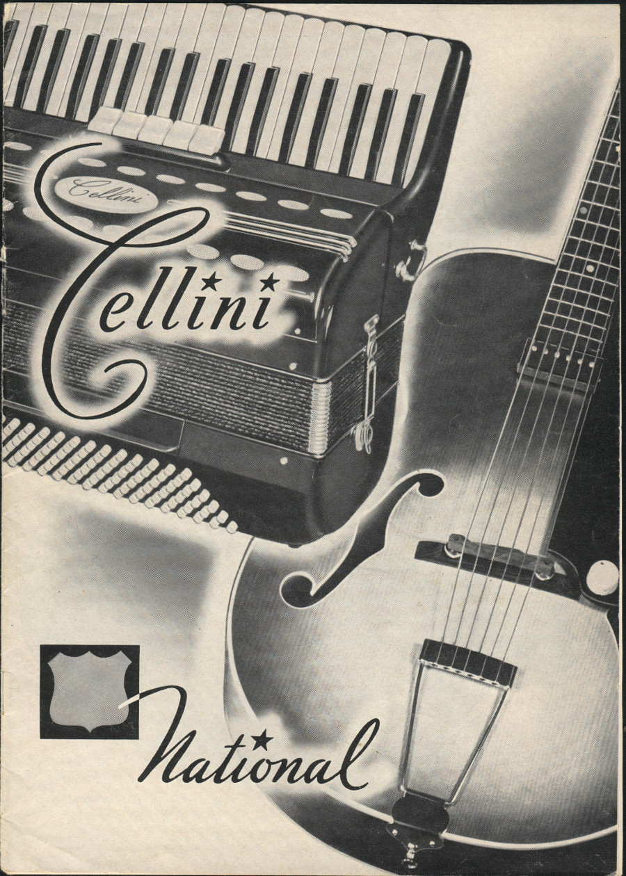 1951 catalogue front cover page