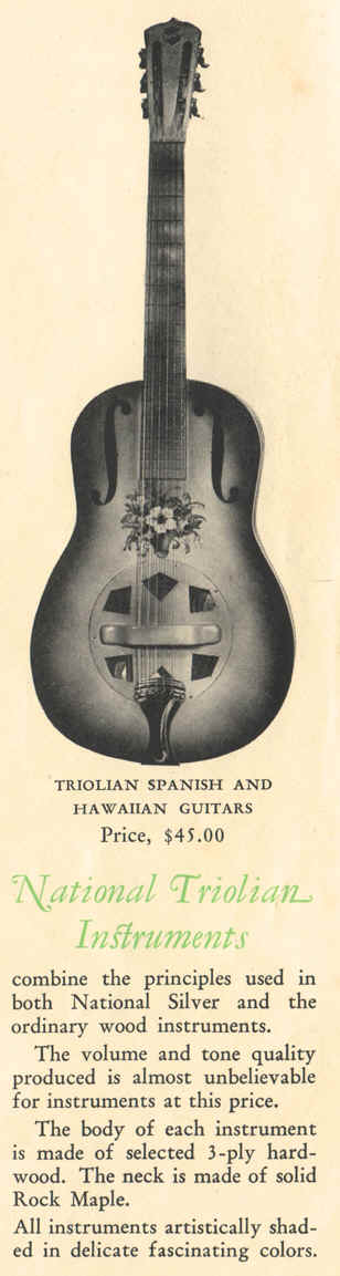 Triolian serial number 73 catalogue
